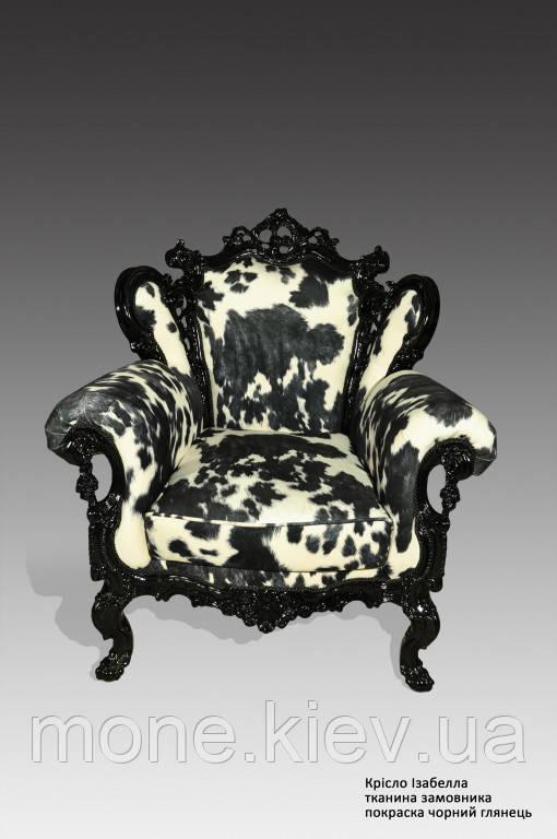 """Кресло в африканском стиле """"Изабелла"""" в ткани"""