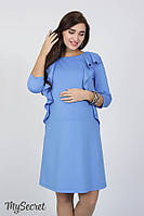 Нежное платье для беременных и кормящих ARIELLE, ярко-голубое., фото 1