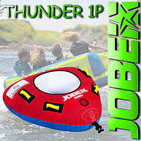 Водный буксируемый аттракцион JOBE Thunder 1P