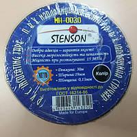 Изолента ПВХ STENSON 30m синяя