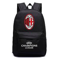 Рюкзак FC AC Milan футбольный клуб Милан черный, фото 1