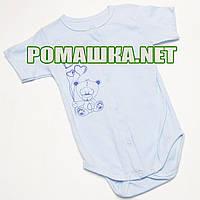 Детский боди-футболка р. 68 ткань КУЛИР 100% тонкий хлопок ТМ Алекс 3087 Голубой В