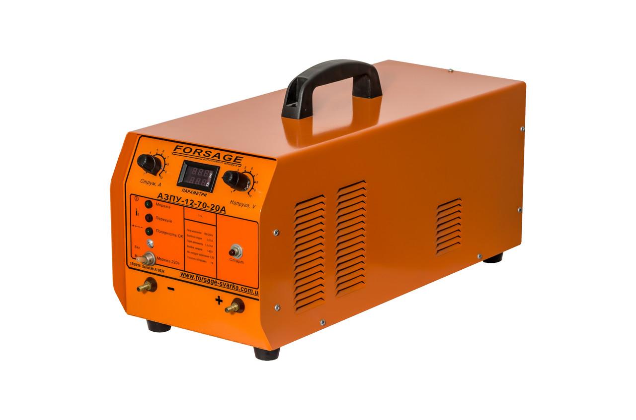 Автоматическое зарядное устройство для всех  аккумуляторов АЗПП-12-70-20А