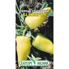 Семена перца Белозерка  0,2 г