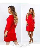Красное платье 15430
