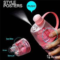 Спортивная фитнес спреер Бутылка New B. Pink New Button Bottle 600 мл с распылителем, шкалой и дозатором