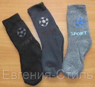 Зимние носки на мальчика. Размер: 28-37