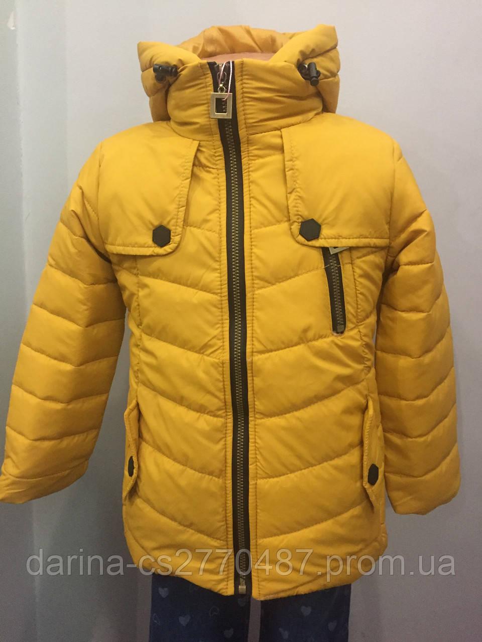 Демисезонная детская куртка для девочки 104,116 см