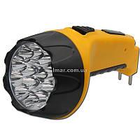 Ручной аккумуляторный фонарь 9088