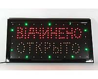 Светодиодная вывеска Вiдчинено Открыто 480 X 250