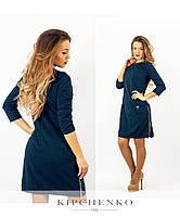 Бутылочное платье 15430