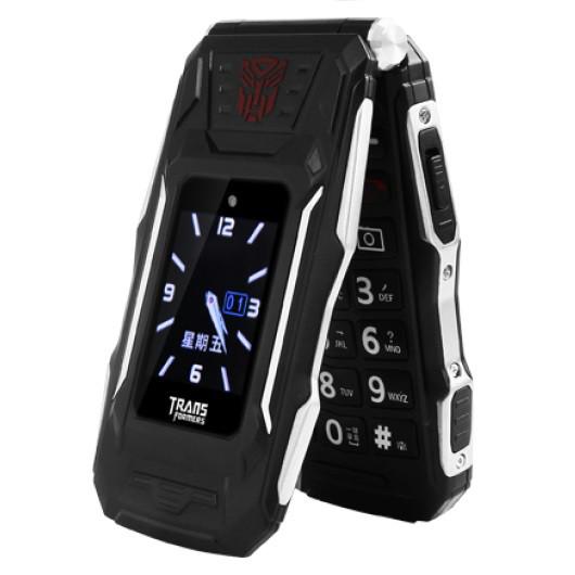 "Смартфон Land Rover Trans X10 Black, IP68, 1.3Мп, 2sim, экран 2.8""TFT, 4800mAh"