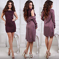 Женское платье+кардиган №024 а.ц