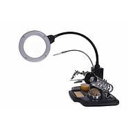 Держатель для пайки с подставкой для паяльника и подсветкой от сети