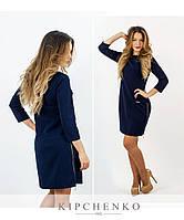 Темно-синее платье 15430