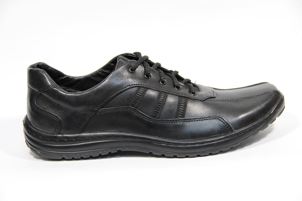 Туфли мужские из натуральной кожи ДФ 12,1
