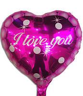 Воздушный фольгированный шар,,Сердце Розовое -I Love You,,