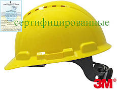 Каска Peltor 3M США 3M-KAS-H700N Y