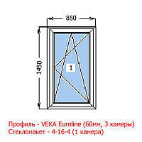 Окно металлопластиковое 850х1450 одностворчатое VEKA Euroline (60мм)