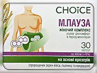 М.Пауза. Женский комплекс. Устраняет дискомфорт в период менопаузы