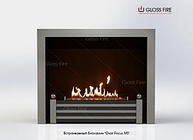 Вбудовуваний біокамін «Вогнище Focus MS-арт.005»