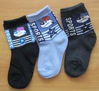 Детские носочки на мальчика. Размер: 1-5 лет, фото 1