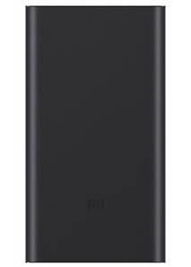Универсальная батарея Xiaomi Mi Power Bank 2 10000mAh (Black)
