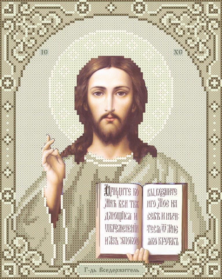 Схема для вишивки та вишивання бісером Бисерок ікона «Ісус 3446к» (A4) 20x25 (ЧВ-3446к (10))