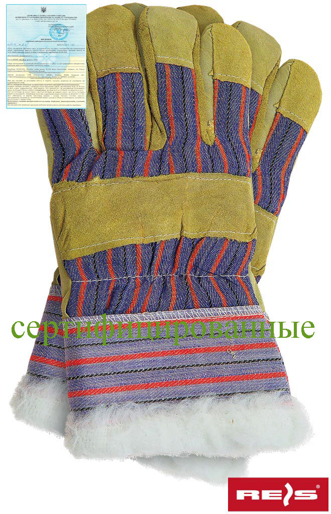 Захисні рукавички, утеплені хутром, укріплені яловий шкірою жовтого кольору RSO