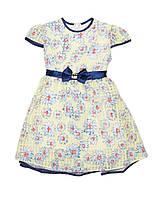 Платье детское Tylkomet 10016 Желтый
