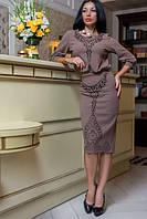 Женский костюм перфорация с юбкой бежевый 2743, фото 1
