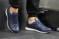 Мужские кроссовки Adidas Porsche Design P 5000 синие кожа / кроссовки мужские адидас порше