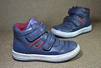 Демисезонные ботинки для мальчиков, 27-31 р., фото 1