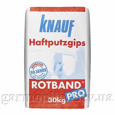 Штукатурка KNAUF Rotband PRO гипсовая, 30 кг