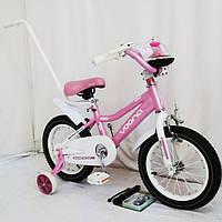 Велосипед детский 14 дюймов N-100 Pink  c электрическим световом звонком.