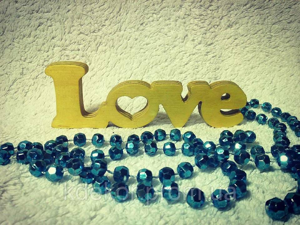 Слово LOVE