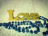 Слово LOVE, фото 2
