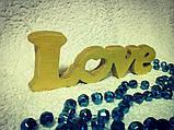 Слово LOVE, фото 3