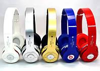 Наушники Беспроводные Beats Studio S460