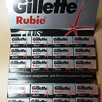 Лезвия для бритья Gillette Rubie PLUS