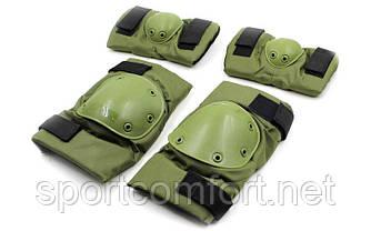 Защита тактическая наколенники, налокотники 600d olive
