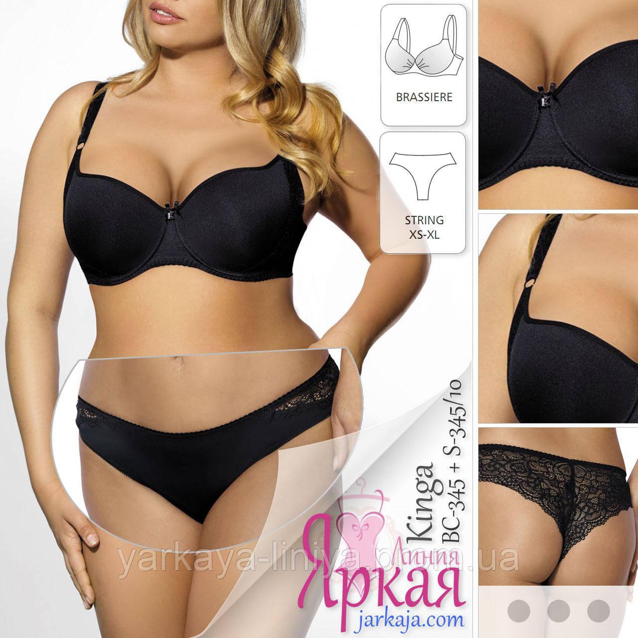 4fdb7131690d Комплекты нижнего белья женские Kinga™. Бюстгальтер гладкий + Трусики-стринги  Польское нижнее белье