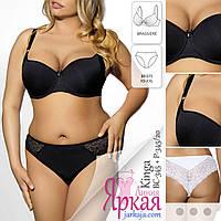 Комплекты нижнего белья женские Kinga™. Бюстгальтер гладкий + Трусики-слипы Польское нижнее белье для женщин
