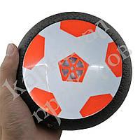 Аеродиск Hover Ball (11см) оранжевый, фото 1