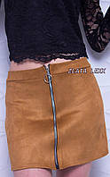 Замшевая короткая женская юбка с молнией спереди 111152