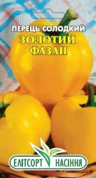 Семена перца Золотий Фазан  0,2 г