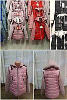 Куртка-желетка  деми  детская для девочки 38-46р