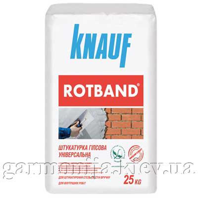 Штукатурка KNAUF Rotband гипсовая, 30 кг