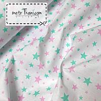 Ткань бязь звездопад мятно-розовыйна белом №937