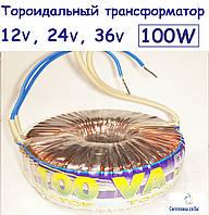 """Тороидальный трансформатор понижающий """"Элста"""" ТТ 100W 220/12V для галогеновых ламп"""